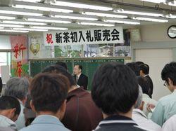IMG_Hatsunyusatu2_2011.jpg