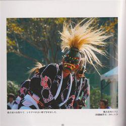 kakudukejissekiteisei 002.jpgのサムネール画像