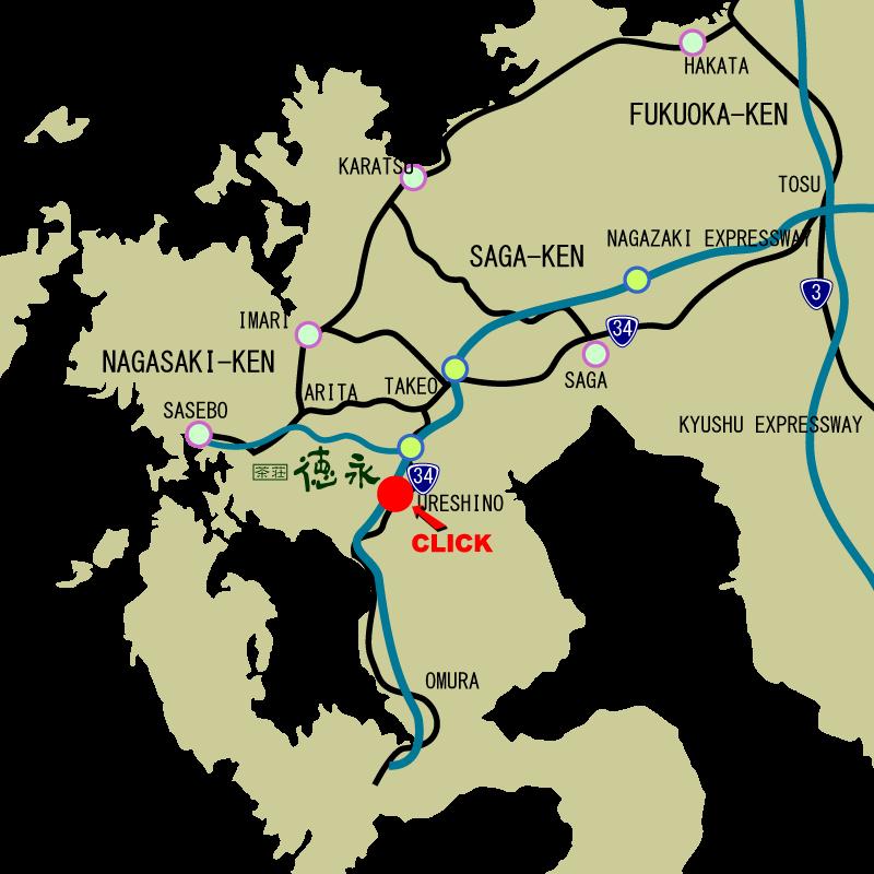 Ureshino tea shop Chaso Tokunaga Map