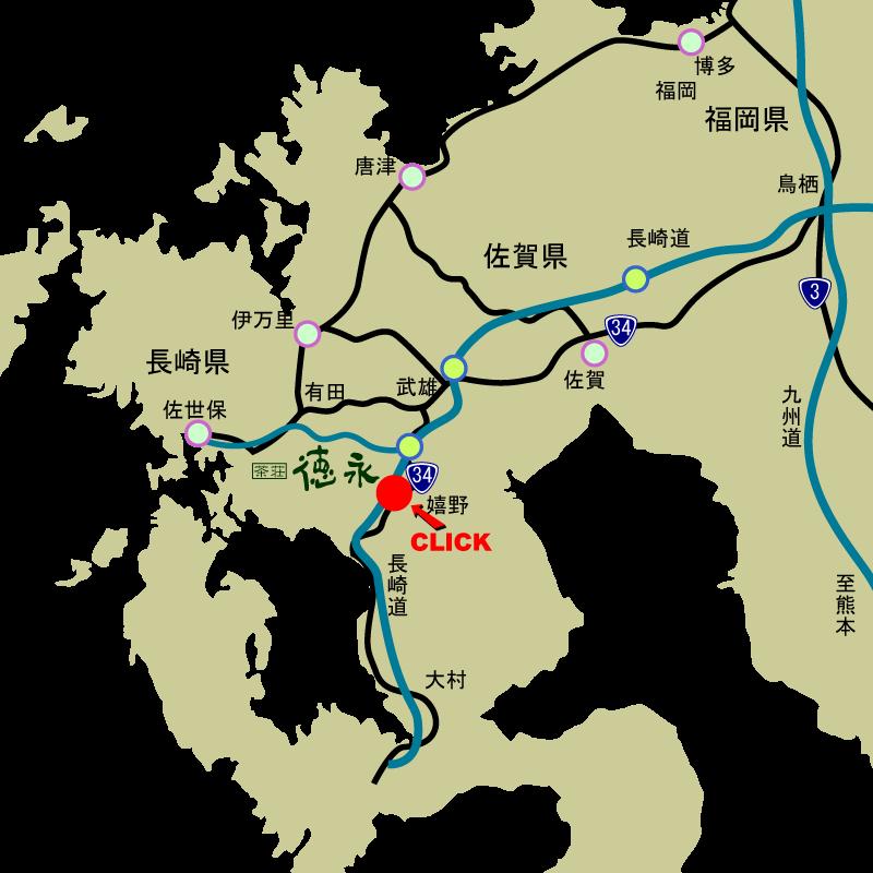 うれしの茶専門店 茶荘 徳永 地図 MAP