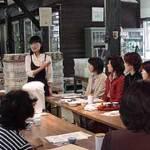 Tea Instructor Activity Report