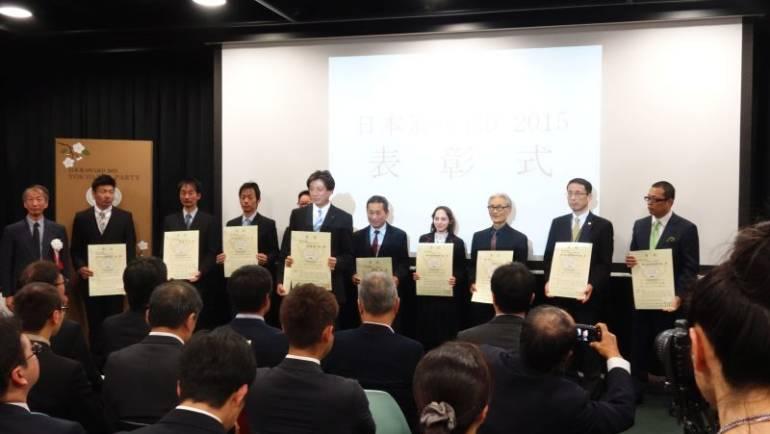 Nihoncha award 2015