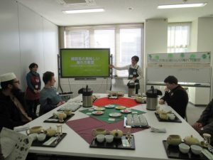 Ureshino tamaryokucha instruction at Saga International Plaza