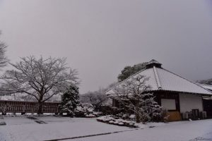 Snow in Ureshino