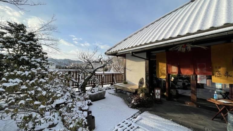 Snow in Ureshino