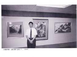 中国の書家、鮑曠堅氏