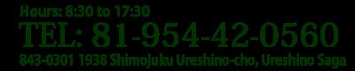 Phone 81-954-42-0560
