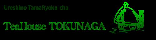 TeaHouse TOKUNAGA