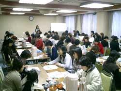 佐賀県職員労働組合女性部全体学習会