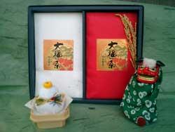 【茶荘徳永の大福茶】