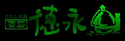 tokunaga_j.png