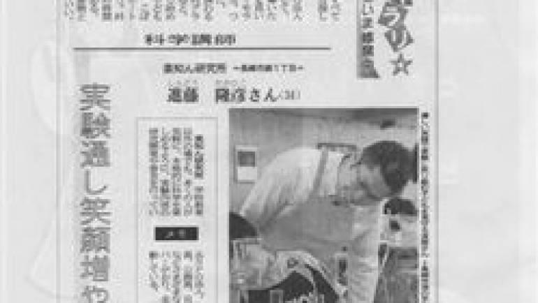 進藤先生の「楽しい共育講座」