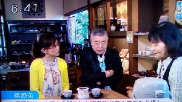 「中尾彬のさがSaraさんぽ」 目利きでグルメの中尾彬さんが茶荘徳永へ