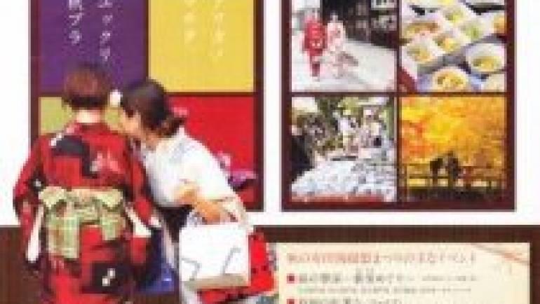 ARI FES 有田まちなかフェスティバル
