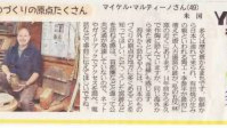 「You のわが町自慢」(佐賀新聞)