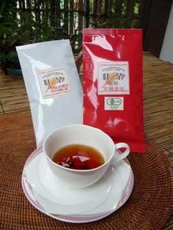 うれしの紅茶が人気です!