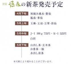 s22-2s.jpg