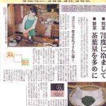佐賀新聞 2005年(H17)4月27日