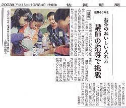 sagasinbun-02s-1.jpg