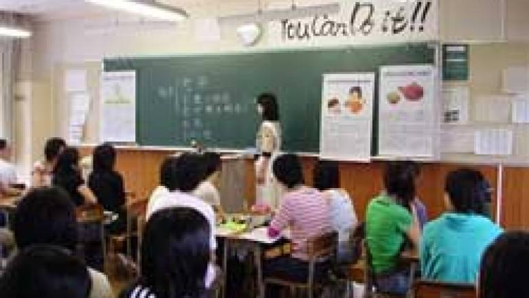 第二回 日本の次世代リ-ダ- 養成塾