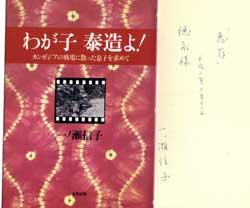 u77-2s.jpg