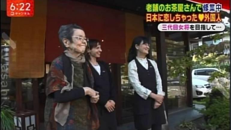【スーパーJチャンネル】 関東ロ-カルで紹介されました。