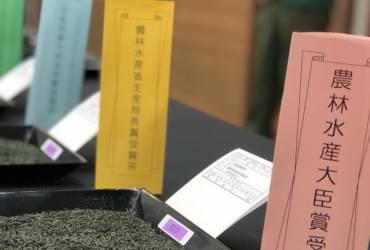 農林水産大臣賞!!
