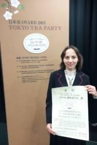 award-2015-2